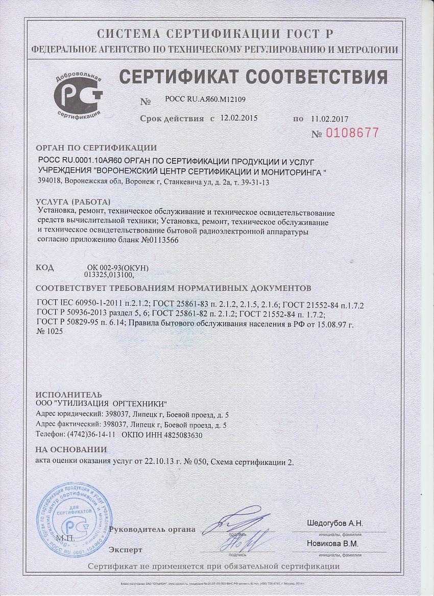 Дают ли сертификат за старую машину